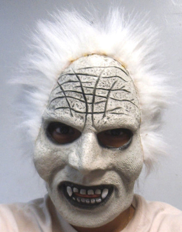 Halloween Crazy Old Killer Vampire Theater Cosplay Latex Mask