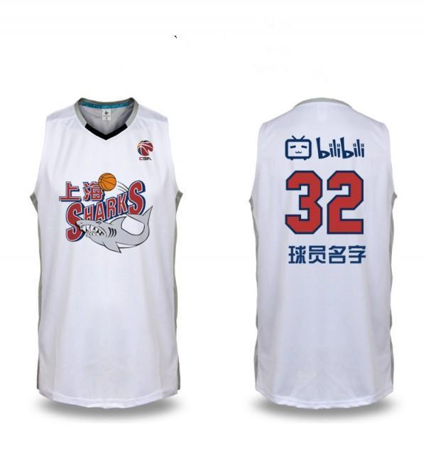 c12f37919ad Limited Edition Jimmer Fredette Shanghai Sharks Basketball Jersey White  Blue - Jersey Champs