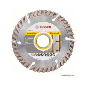 بوش اعلى سرعة حجر كوسرة  Bosch Diamond Cutting High-Speed