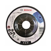 بوش حجر كوسرة Bosch Diamond Cutting