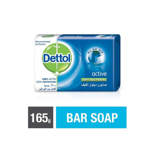 صابون ديتول اكتيف Dettol Active  Soap