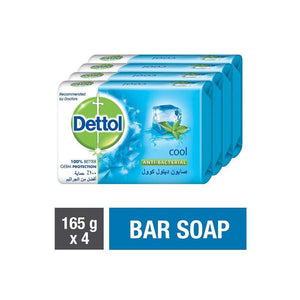 (1+3) صابون ديتول  كوول 165غم Dettol Cool Soap