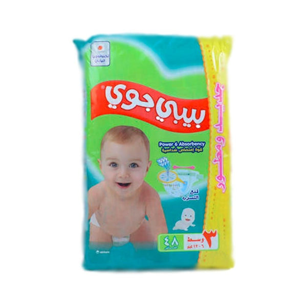 حفاظات بيبي جوي Baby Joy Diapers
