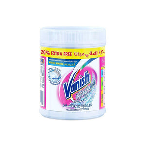 فانيش باودر ابيض 450 غم Vanish Powder White
