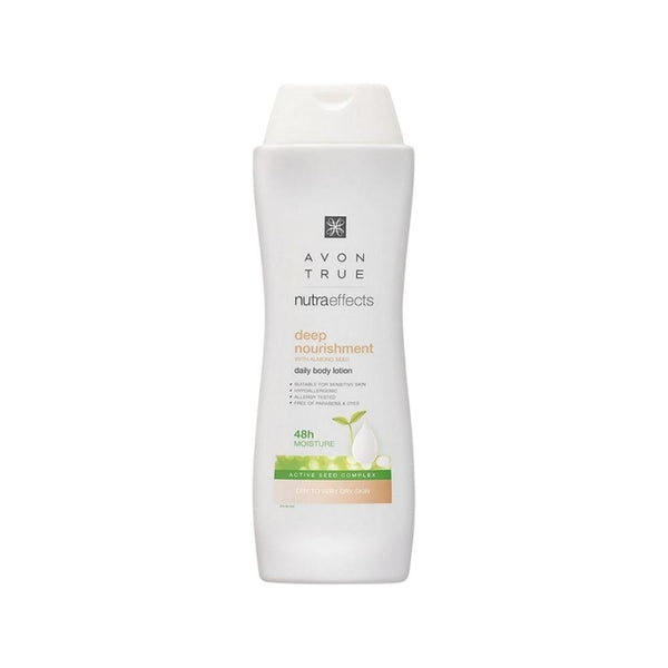 لوشن الجسم ترو نيوترا إيفكتس افون Avon True Nutra Effects Body Lotion