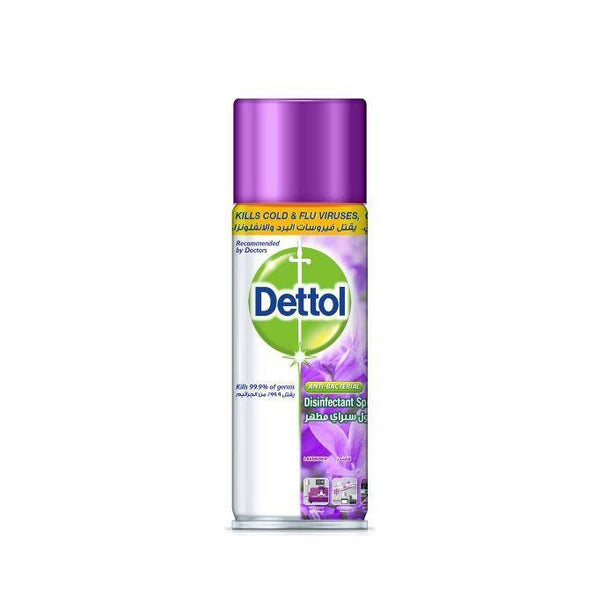 ديتول بخاخ مطهر منظف للأسطح  Dettol Spray cleanser for surfaces