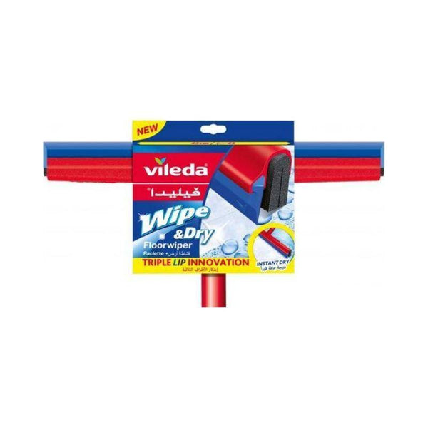 فيلدا ماسحة ارضيات 42 سم بدون عصا Vileda Floor wiper 42cm Classic with handle