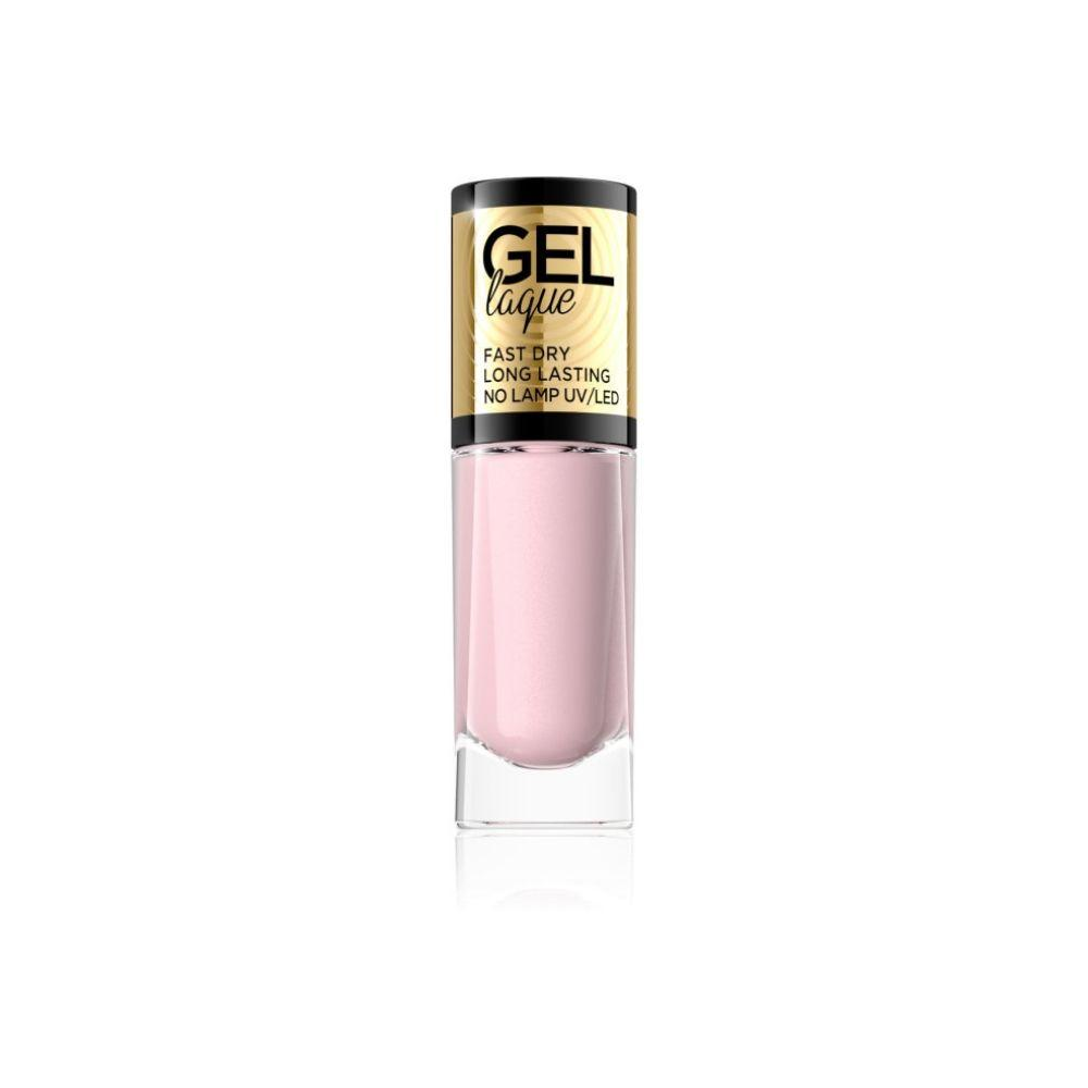 ايفلين صبغ اظافر جل  EVELINE GEL LACQUER NAIL POLISH 8ML