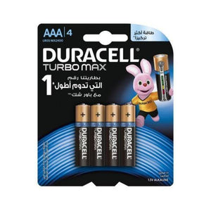 (48) Duracell Turbo Max  Alkaline Batteries AAA4 دوراسيل توربو ماكس