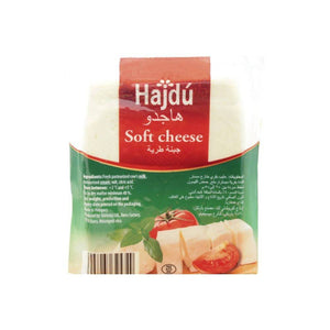 جبنة طرية هاجدو soft cheese Hajdu