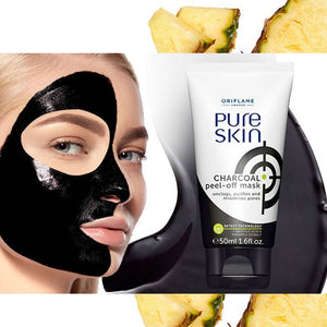 قناع الفحم أوريفليم Charcoal Peel-off Mask Oriflame