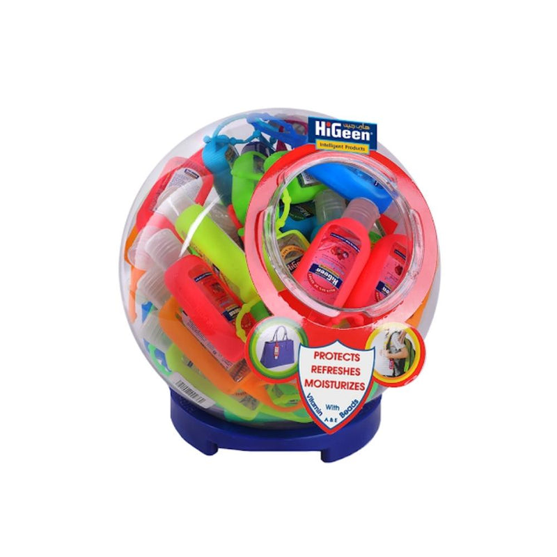 كرة معقم يدين هايجين HiGeen Sanitizer Ball