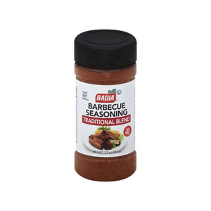 بهارات مشاوي البادية badia barbecue seasoning traditional blend spices qwsa
