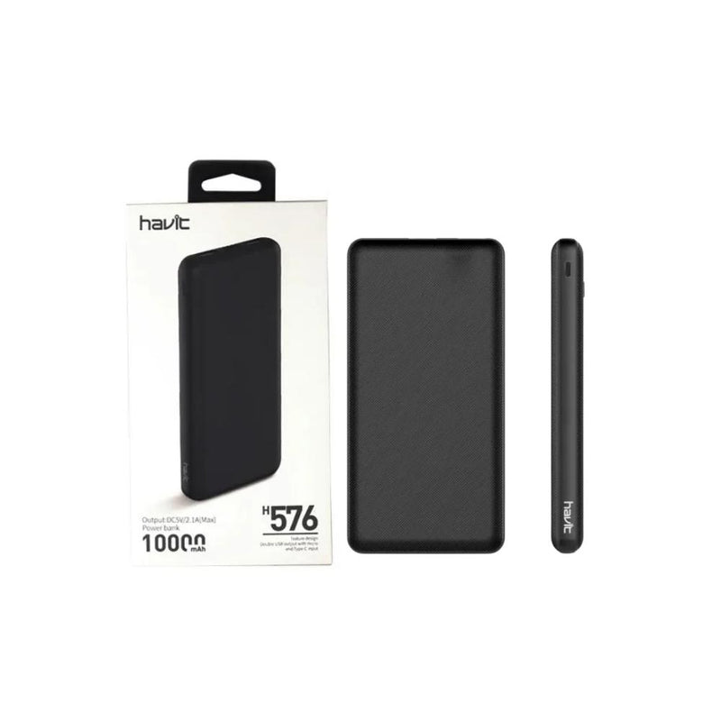 شاحن طوارئ هافيت Havit Power Bank 576