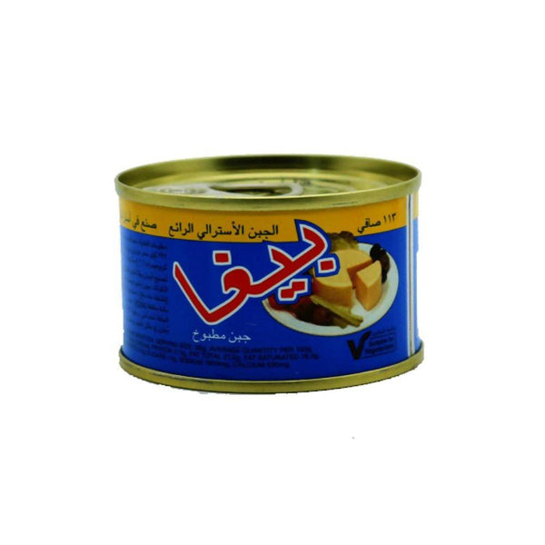 جبن بيغا Biga cheese