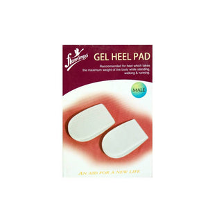 دبان سليكون للنتوء العظمي Foot Pads Gel Silicone Insoles
