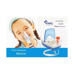 جهاز نبولايزر للربو Nebulizer‏ Respiratory Piston Compressor