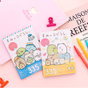 Sumikko Gurashi Sticker Book - NEW