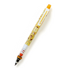 Uni Kuru Toga Mechanical Pencil - Pompompurin