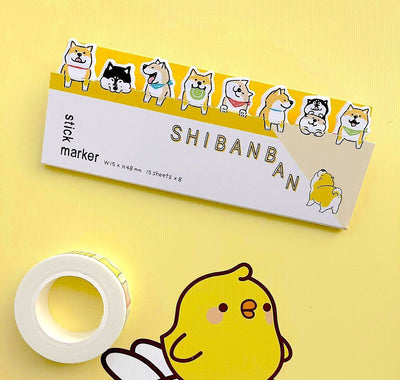 Shibanban Index Sticky Notes
