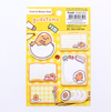 Gudetama Post-it Memo Pad (2 Types)