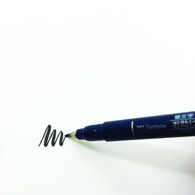 Tombow Fudenosuke Brush Pen - Hard Tip