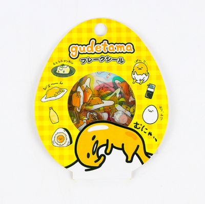 Gudetama Sticker Pack