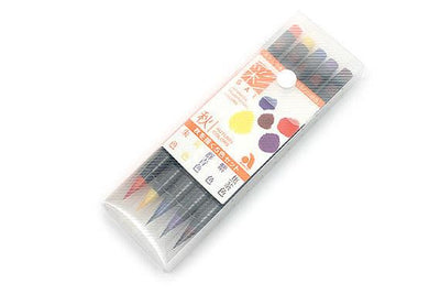 Akashiya Sai Watercolor Brush Pen - 5 Autumn Color Set