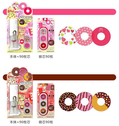 Donuts Hole Punch Reinforcing Protection Sticker