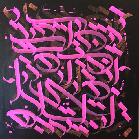 Abstract calligraffiti 50 x 50 cm