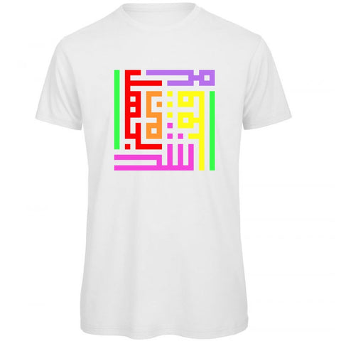 Unisex Organic cotton T-SHIRT – RAINBOW CALLIGRAFFITI BY RamZ