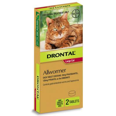 DRONTAL ELLIPSOID ALLWORMER FOR CATS UP TO 6KG (2 TABS)
