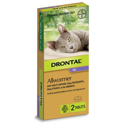 DRONTAL ALLWORMER FOR CATS UP TO 4KG (2 TABS)