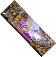 TREAT SEED BAR 40g - 2 Pieces per pack