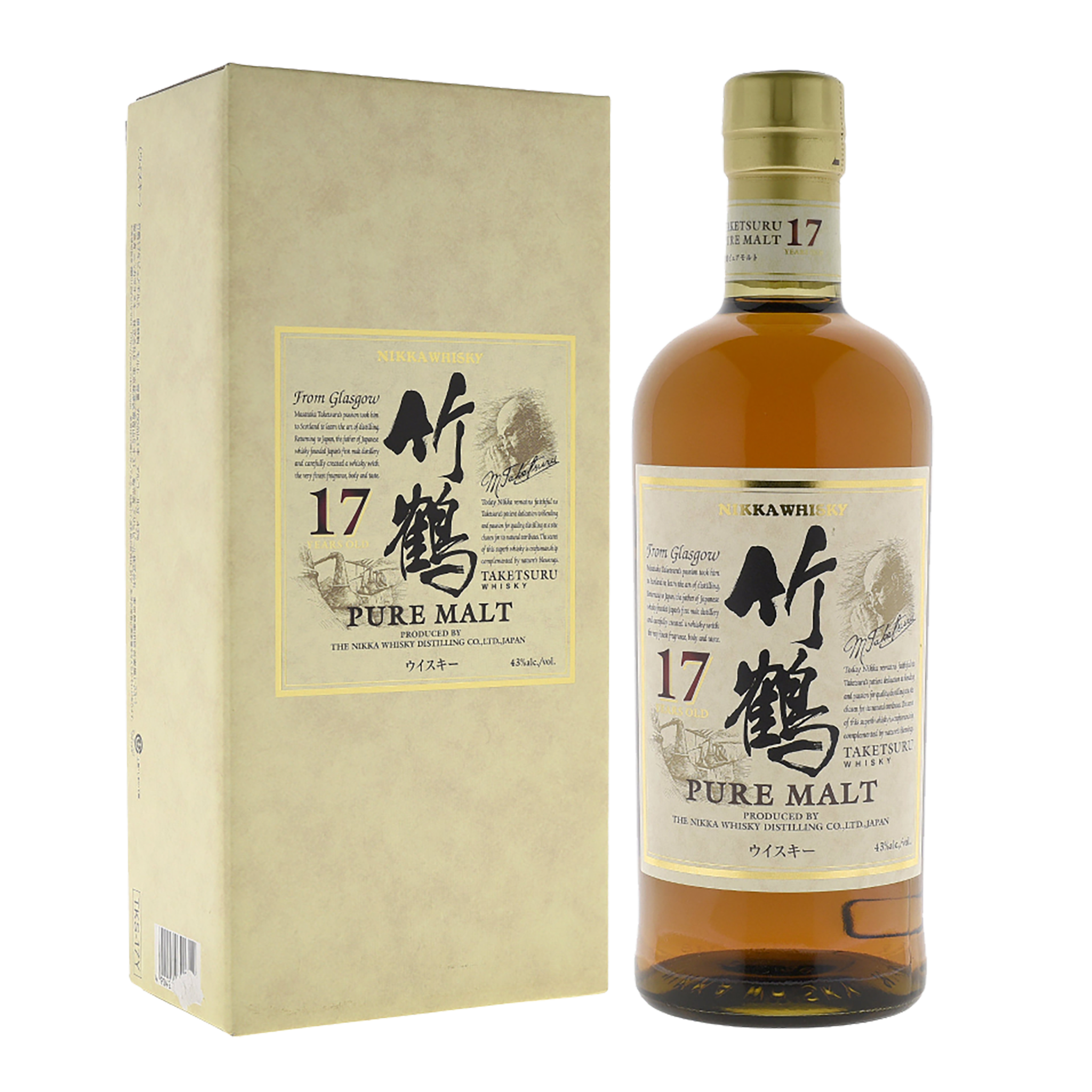 Nikka Taketsuru Pure Malt 17 Year Old Blended Malt Japanese Whisky 700ml - Kent Street cellars