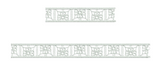 Lace Adah Braids Embroidery Motif - 13 - Just Lace - by Sue Box