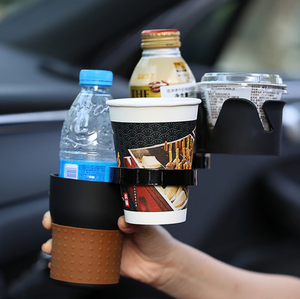 Car Stack Organiser