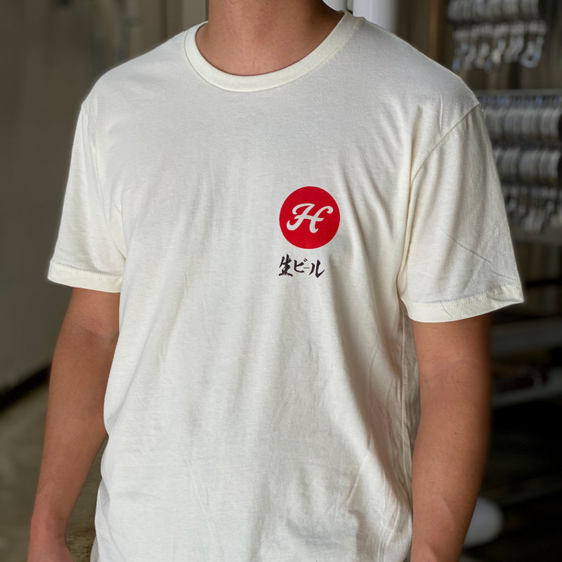 Japanese Lager T-Shirt - Bone