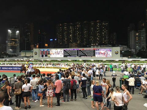 Hippodrome Happy Valley