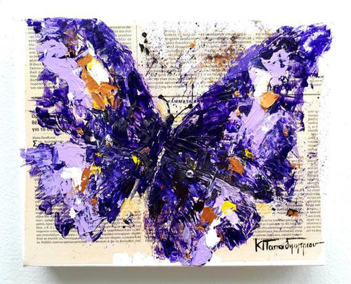 purple butterfly painting - mixed media