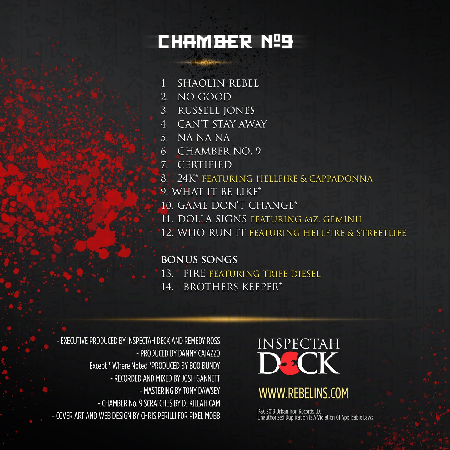 CHAMBER NO. 9 ALBUM - DIGITAL DOWNLOAD