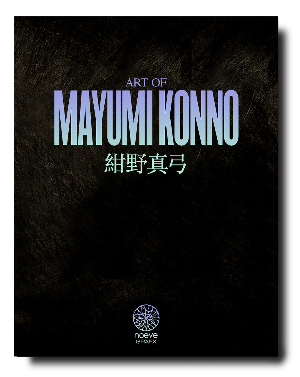 Art of MAYUMI KONNO - IMAGES - Collector Edition - Pré-commande