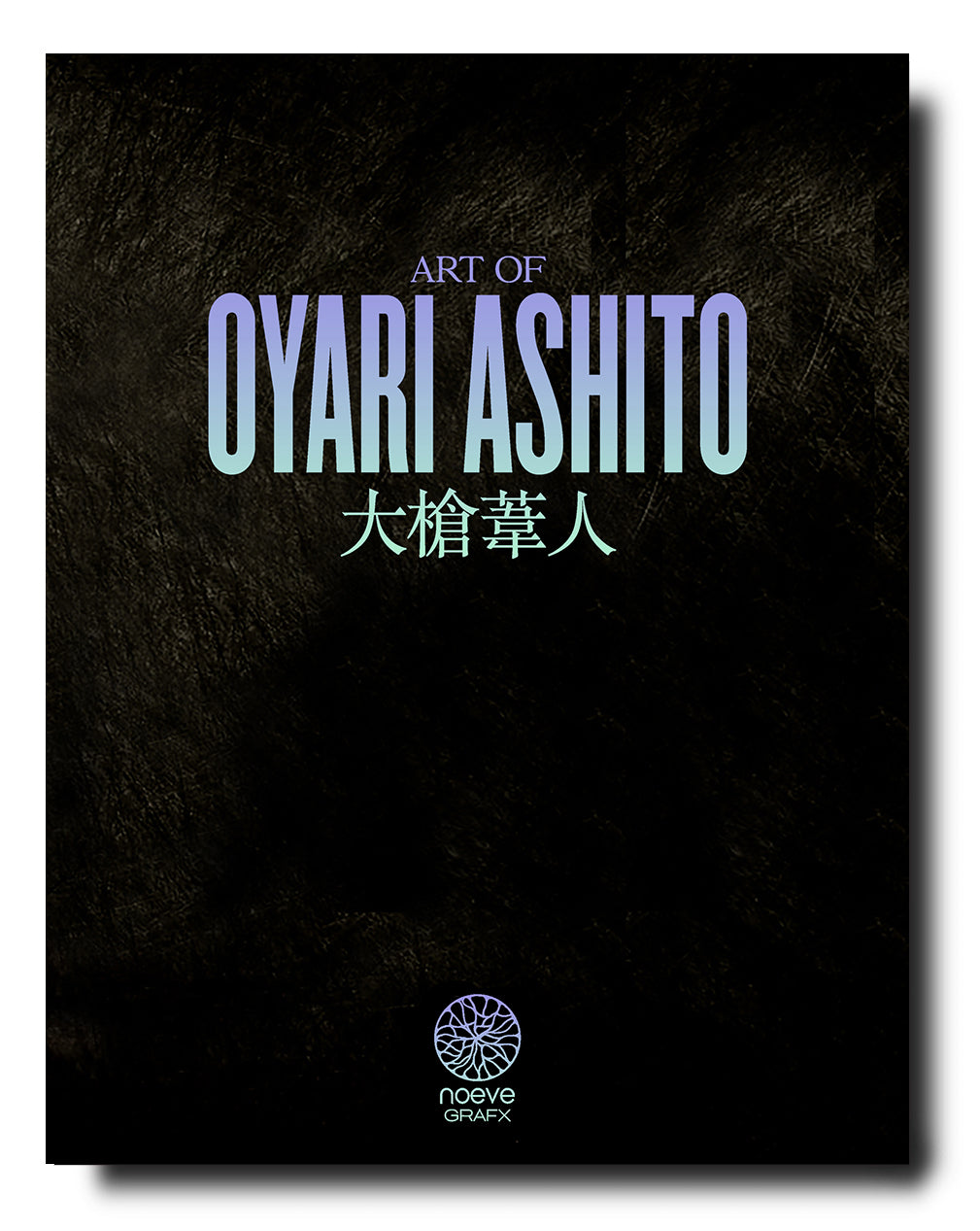 Art of OYARI ASHITO - BOUDOIR - Collector Edition - Pré-commande