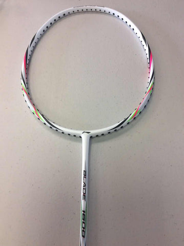 Li-Ning Carbon Graphite Blade 1600 Badminton Racket Frame (Black/Yellow) [AYPL196] - Smash Nation