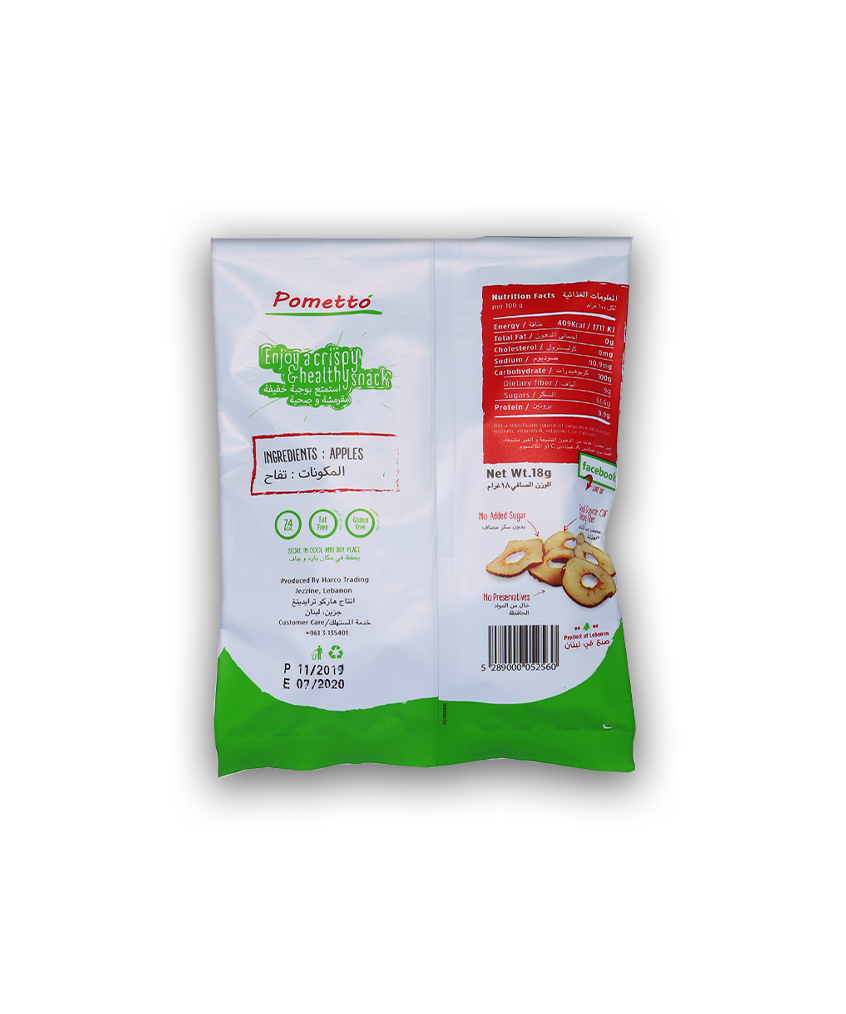 Pometto - Apple Chips (18g)