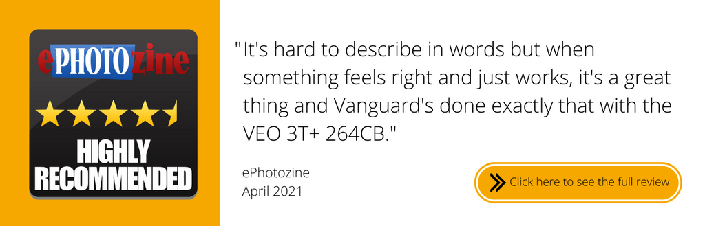 VEO 3T+ Review by ePhotozine