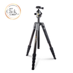VEO 2 235CB 23mm Carbon Fibre Travel Tripod with Ball Head