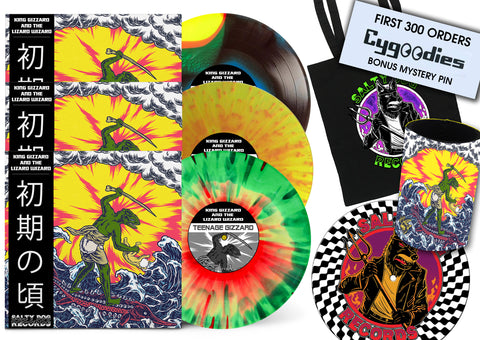 King Gizzard - Teenage Gizzard (Mega Bundle) Pre-order