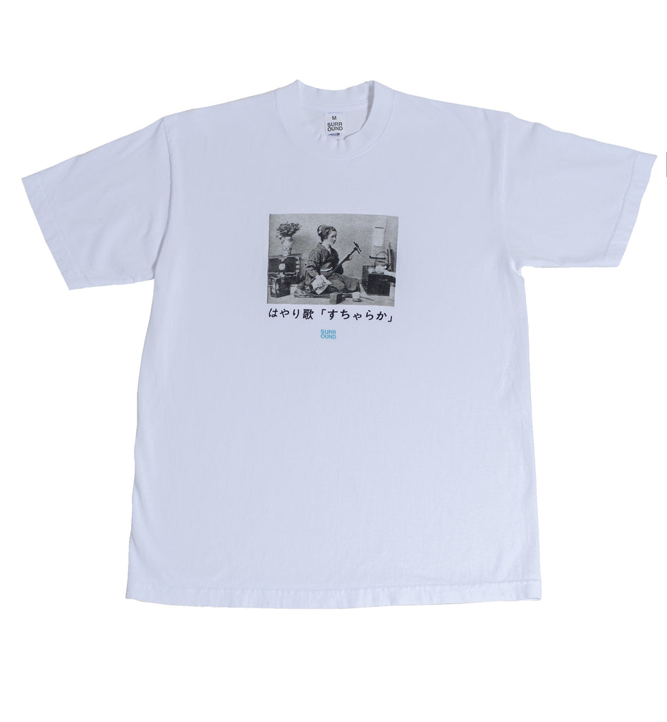 "Surround ""Hayari-Uta SUCHARAKA Tee"" White"