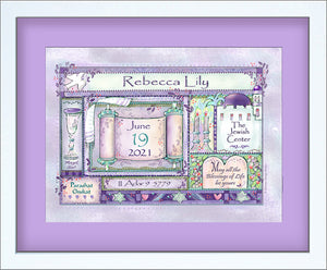 Personalized Bat Mitzvah Keepsake Wall Art Torah Lilac Floral